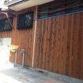 【宗像市 K様邸】 築44年の御宅の浴室と洗面所リフォーム工事に伴う外壁改修工事 【宗像市 白木建設】